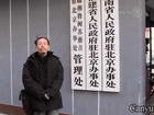 Zhu Chengzhi in Secret Detention under China's Controversial Article 73