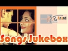 Anand | Telugu Movie Full Songs | Jukebox | Sekhar Kammula
