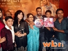 Bangla Movie Shooter (2012) Sayantika Joy Mukherjee Action Film: Part 1 Audio Songs Music Release
