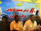 Dr Qadir Magsi Press Conference about MQM terrorism in Garment Factory Karachi and Strike