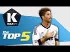 Sergio Ramos The DIRTIEST La Liga Player? Top 5