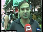 Dunya News-20-07-2012-Ramzan Bazar in Bahawalpur