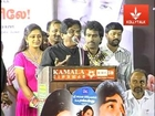 Bharathiraja speaks at 16 Vayathinilae Trailer Launch