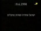 Boaz Sharabi - K'shetavo
