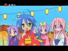 Lucky Star らき ☆ すた