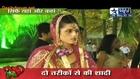 Aditya Weds Priya & Band Bazaa Baraat