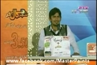 Bait Bazi (Urdu Poetry Competition) tariq aziz show 24-02-2012 Sponsored By Master Paints
