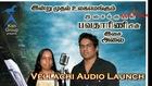 Vellachi Audio Launch Function